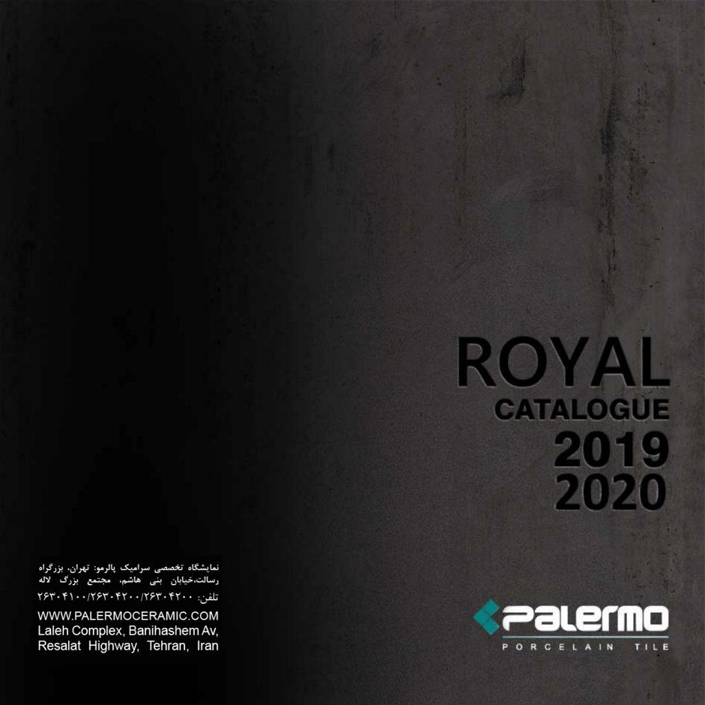 PALERMO ROYAL CATALOGUE 999 01