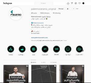 صفحه اینستاگرام رسمی پالرمو
